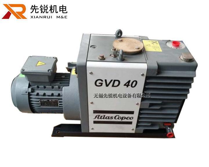 阿特拉斯 GVD 1.5双级油润滑旋片式真空泵  1