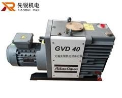 阿特拉斯 GVD 1.5雙級油潤滑旋片式真空泵