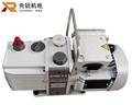 阿特拉斯 GVD 1.5双级油润滑旋片式真空泵  2