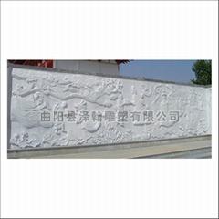 relief (sculpture)
