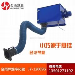 壁挂式焊煙淨化器