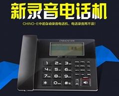 中诺S035大容量存储数码录音电话机