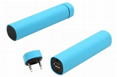 Bluetooth speaker power bank for smart phone