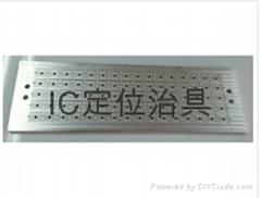 IC定位治具