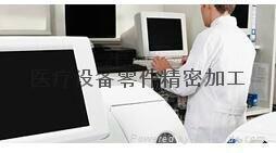 医疗设备零件加工 1