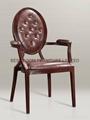 hotel banquet chairs soild wood leg