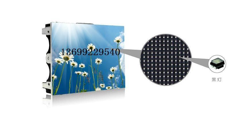 江西廣播電視高清LED小間距顯示屏 4