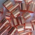 慈溪防氧化剂紫铜保护剂