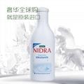 进口牛奶沐浴乳批发 牛奶补水增