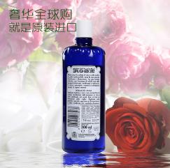 补水保湿美白滋润多效合一爽肤水 1
