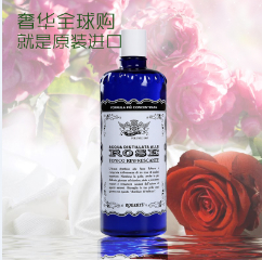 补水保湿美白滋润多效合一爽肤水 2