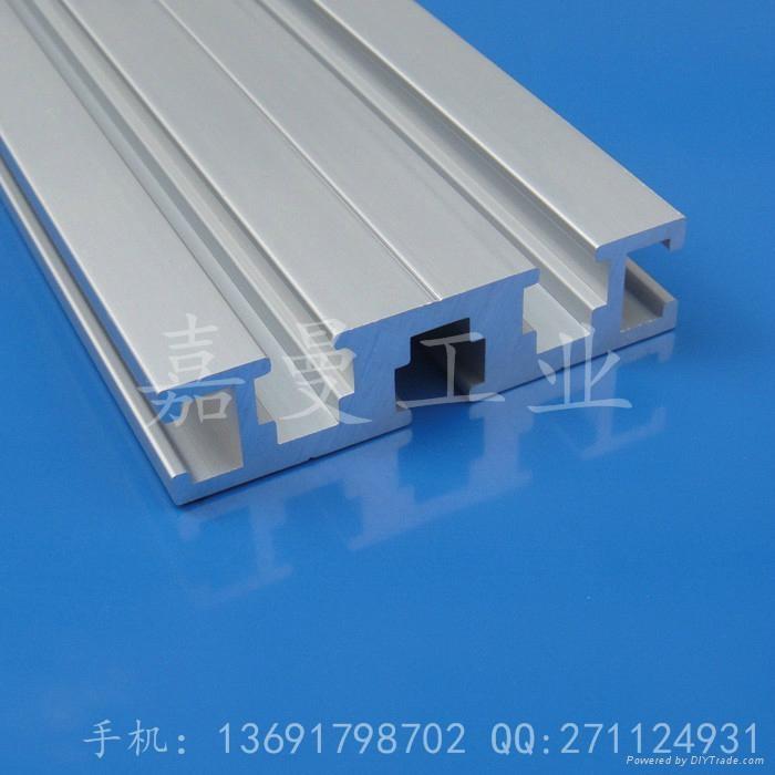 供应工业铝型材及配件 2