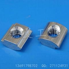 供应工业铝型材配件螺丝螺母