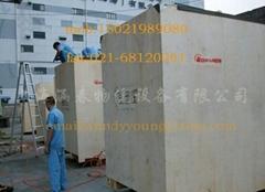供应设备出口包装木箱大型木箱