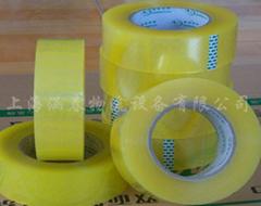 供应包装胶带封箱胶带定制胶带