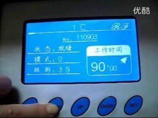 濱州雙屏e光冰電拉皮美容儀器 3