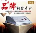 徐州恆達臺式專業減肥儀器