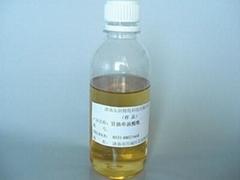 甘油单油酸酯