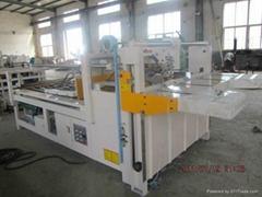 semi -automatic corrugated carton box  folder  gluer machine