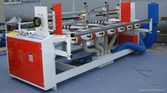 automatic paperboard sheet feeder machine