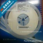 Multilayer Ceramic Chip Capacitor 2
