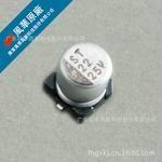 Aluminium Electrolytic Capacitor 2
