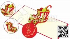 The Socks Christmas Popup Card Holiday Greeting Card