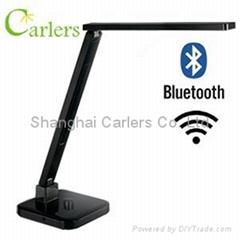 Integral Bluetooth Speaker Smart LED Table Lamp