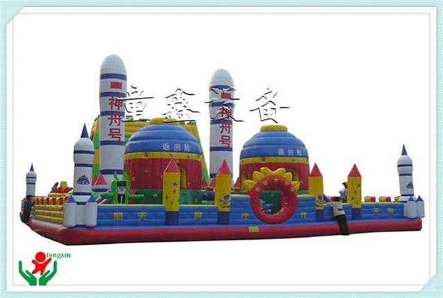 淘氣堡城堡 1