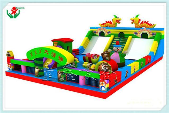 儿童遊樂城堡 2