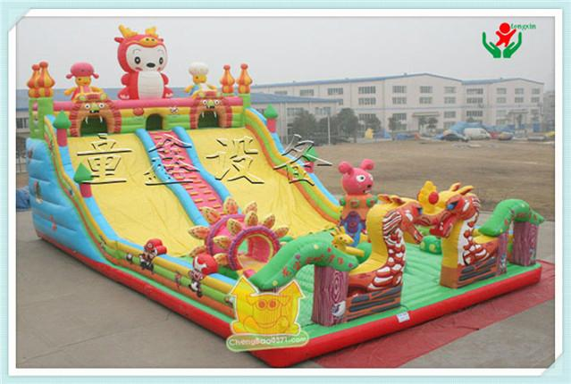 儿童遊樂城堡 3