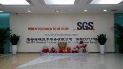 深圳SGS鋁合金制品檢測服務