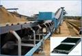 EP Conveyor Belt, ,  3