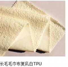 terry cloth laminating TPU