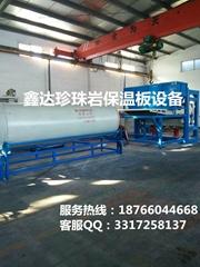 Ningjin County, Xin Wei insulation equipment factory