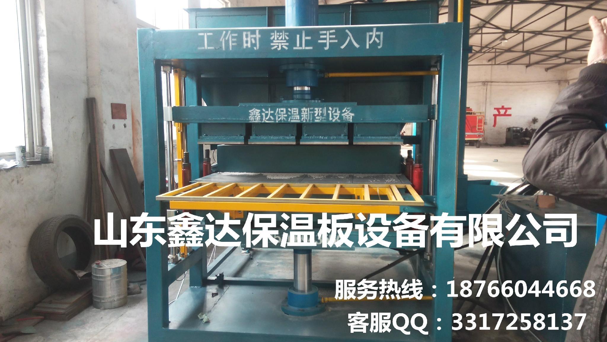 全自动珍珠岩保温板设备,珍珠岩保温板生产线,珍珠岩压块机 3