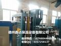 全自动珍珠岩保温板设备,珍珠岩保温板生产线,珍珠岩压块机 4