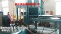 全自动珍珠岩保温板设备,珍珠岩保温板生产线,珍珠岩压块机 5