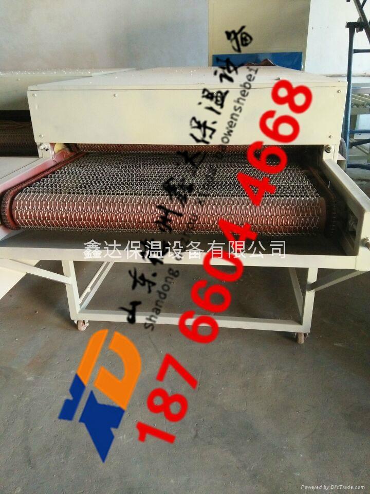 电加热纸塑分离机厂家质量保证 4