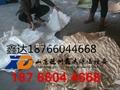 电加热纸塑分离机厂家质量保证 5