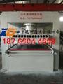 珍珠岩防火隔音门芯板设备生产厂家低价出售 3