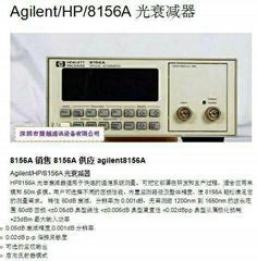 供應光衰減器Agilent/HP8156A