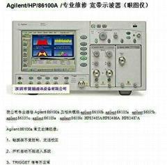 供應寬帶示波器(眼圖儀)Agilent/HP86100A