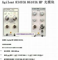 供應光模塊Agilent83493A