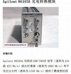 供應光模塊Agilent86103A