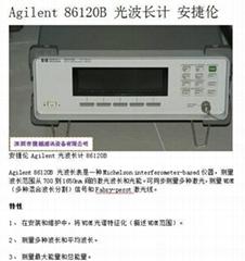 供應光波長計Agilent86120B