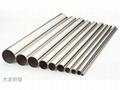 Titanium alloy seamless pipe 1