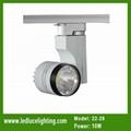 LED track light 10W 1