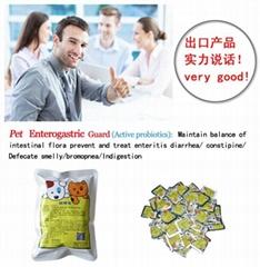 Pet Medicine Probiotics Powder Dog and Cat Medicine for Diarrhea