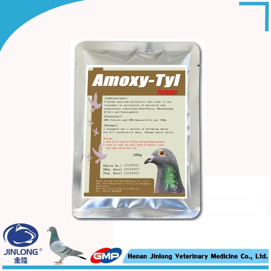 Manufacturer Veterinary Medicine Pigeon Medicines Amoxicillin - Tylosin Powder 1